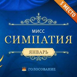 Фото Наталья, Южно-Сахалинск - добавлено 21 февраля 2018